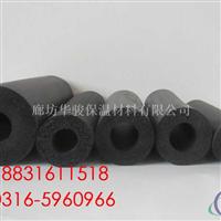 阻燃橡塑空调管生产厂家