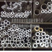 批发氧化铝6082铝管