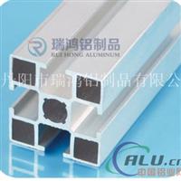 4040工业铝型材,铝型材价格
