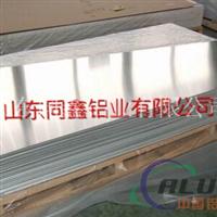 3003合金铝板批发 合金铝板