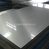 临盆加工2A12铝板 2A12铝板加工厂