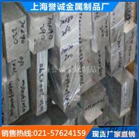 国标拉伸铝板 5052O铝板经销商