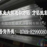 批发直销AL7075合金铝板 AL7075高强度铝板