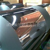 厂家供应镜面铝卷   镜面铝板厂