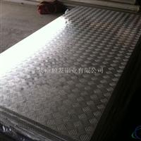 生产五条筋铝板厂  小五条筋花纹板厂家