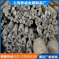 生产加工铝棒 7075铝棒  可切割