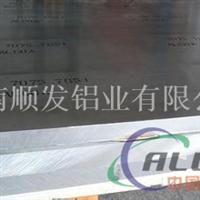 生產7075鋁板廠  7075合金鋁板廠家