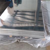 专业生产交通标志牌合金铝板 1060铝合金板