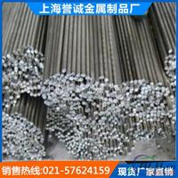 上海浦东 6082铝棒 可定制规格铝棒