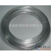 脱氧铝线,电缆专项使用铝线
