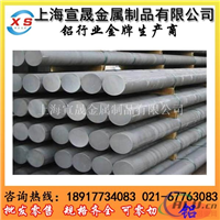 优质LY8铝合金板棒