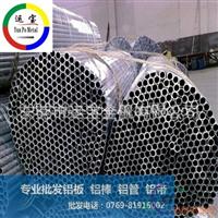 空心铝管5A12