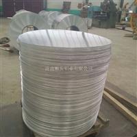 生产1060铝圆片  3003铝圆片5052铝圆片厂家