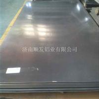 厂家供应6061合金铝板 6061T6铝板厂