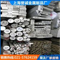 长期销售 铝棒现货  可来图定制铝棒