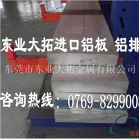 批發AL7075合金鋁板 AL7075高強度鋁板