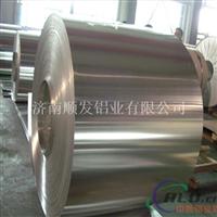 专业生产5754合金铝板 5754铝卷厂家