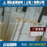 LY11铝型材
