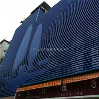外墙铝方通 颜色铝方通 超长铝方通厂家供应