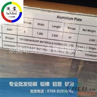 进口5754铝板