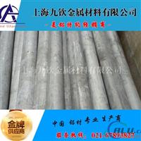 上海2219铝板单价 LY19铝板