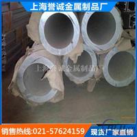 厂家供应6061T6普通铝管 加厚铝管批发