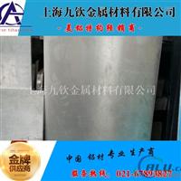 3A21铝板(耐蚀铝板)