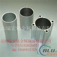 圓管方管扁管橢圓管花管鋁槽擠壓廠家