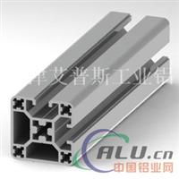 供应40402N90工业铝型材,APAS工业铝型材