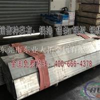进口6063铝板 6063铝合金带材