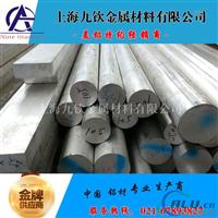 江苏2A11铝板厂家 LY11铝板性能