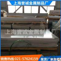标牌铝板2.0mm厚度  5052铝板用途