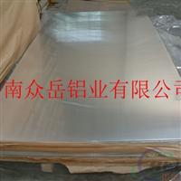 0.6铝板型号
