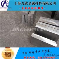 上海2A80铝板报价 LD8铝板