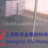 2A06―LY6铝板厂家