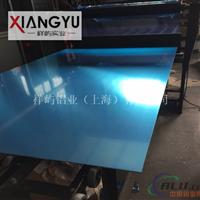 1060工业纯铝板可冲压