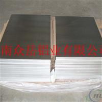 管道保溫鋁板理論價格