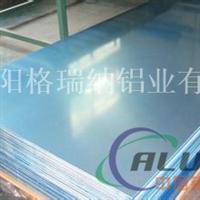 供应2A12T6国产铝板