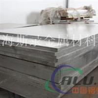 2A01―LY1铝板报价
