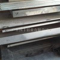 高硬度铝板2024价格
