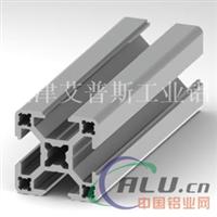 供应3030工业铝型材,艾普斯工业铝型材