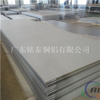 国标中厚铝板6061