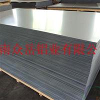 超薄鋁板批發