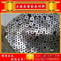进口6061铝管 精细铝管