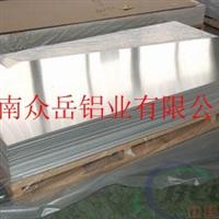 防滑铝板质量保证