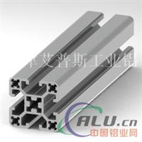 供应4040工业铝型材,APAS工业铝型材