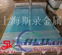 2A12―LY12铝板成分