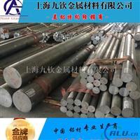 河南2A14铝板厂家 LD10铝板