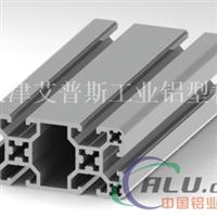 供应4080工业铝型材