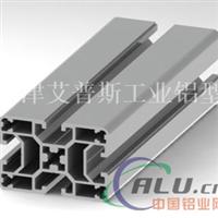 供应APAS4060工业铝型材